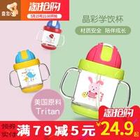 Счастливый больше детские чашки детский сад ребенок герметичный детские чашки ребенок стойкость к осыпанию школа напиток чашка ребенок чашки