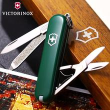 原装正版维氏瑞士军刀迷你58mm典范0.6223.4折叠水果瑞士多功能刀