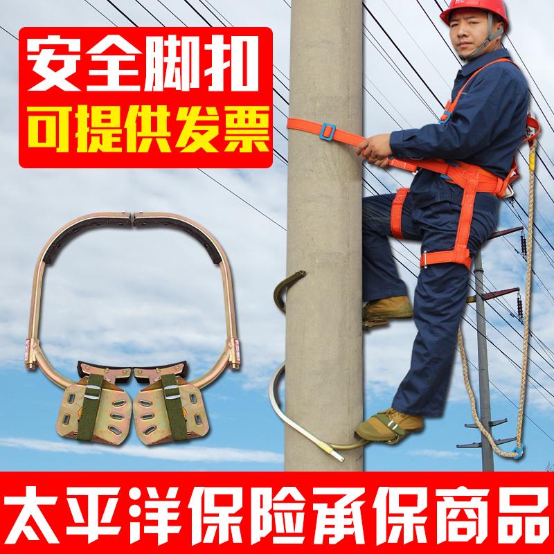 Силовой полюс с застежкой Электротехнические страны стандартный утепленный Тип электрический полюс крюк нога лазание железная обувь восхождение полюс инструмент аксессуары
