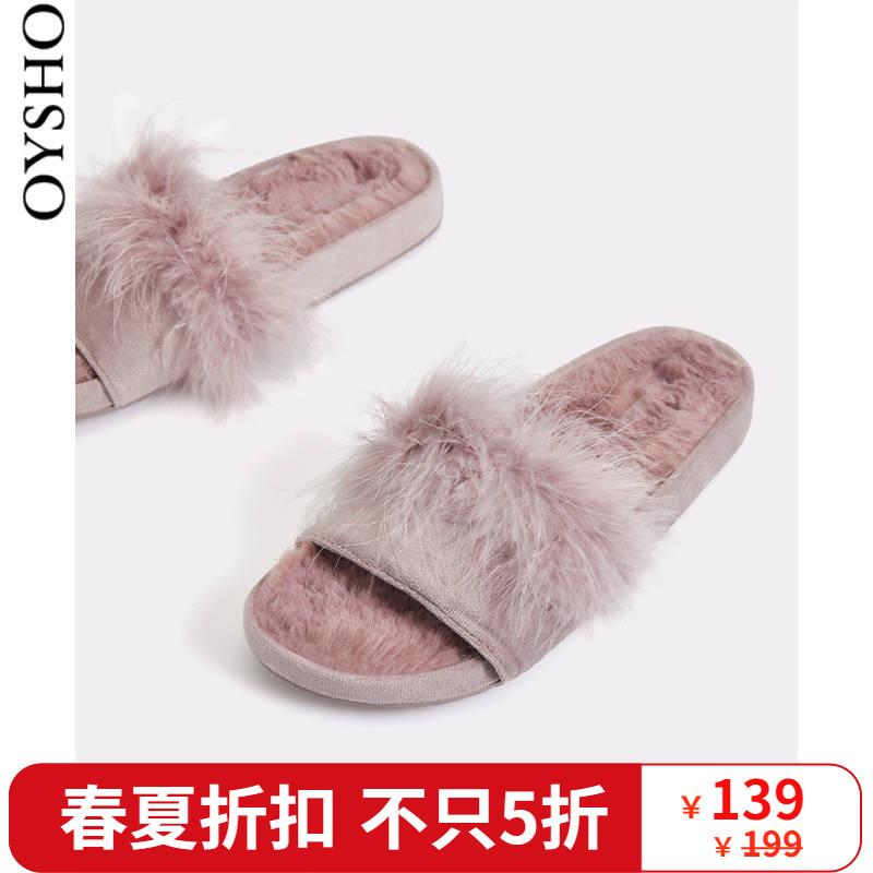 春夏折扣 Oysho 鹳毛天鹅绒家居毛毛家用拖鞋女鞋 11060061057