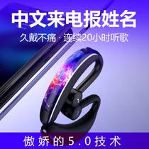 Huawei sign up for Bluetooth headset wireless earplug ear type sports running men and women driving long standby single ear glory p30pro P20 P10 nova4e 8x enjoy 9 mobile phones
