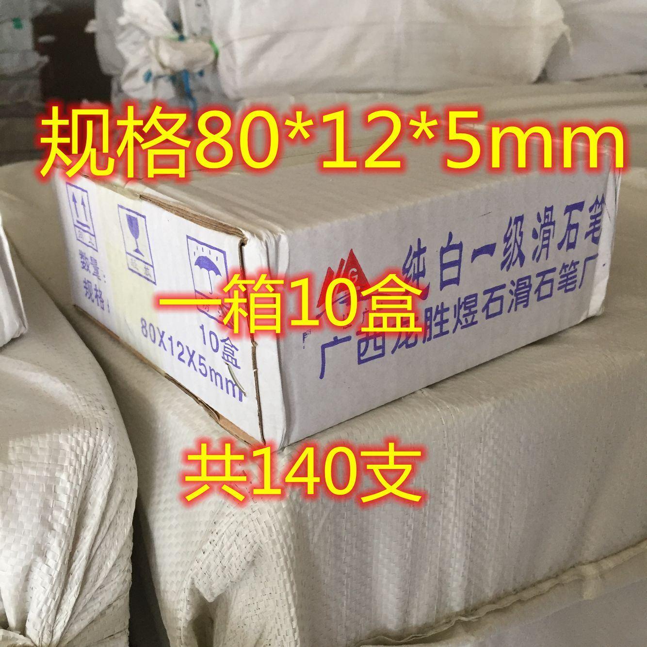 Другие электрические товары Артикул 590967894730