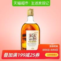 瓶6500ml整箱八年陈酿沙洲优黄花开富贵清爽型苏州特产黄酒