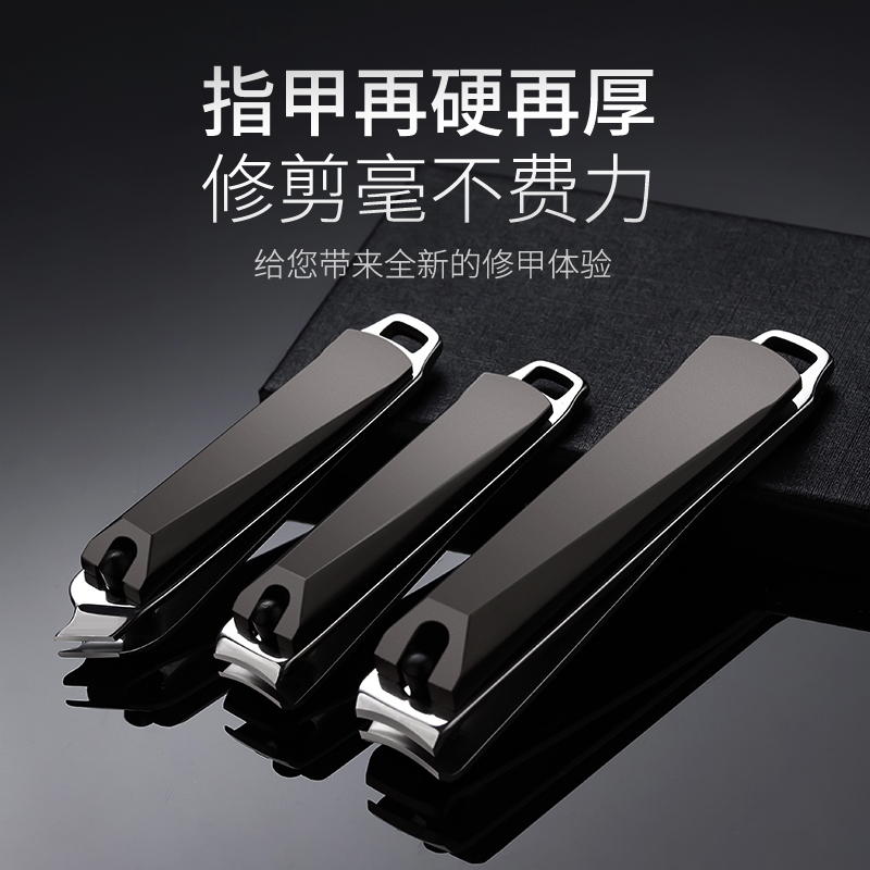 指甲刀单个装德国家用小号便携指甲剪大号斜口指甲钳套装修甲工具