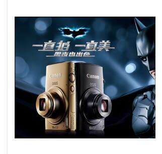 送8G卡Canon/佳能 IXUS 255 HS/IXUS140/IXUS132数码相机WIFI长焦
