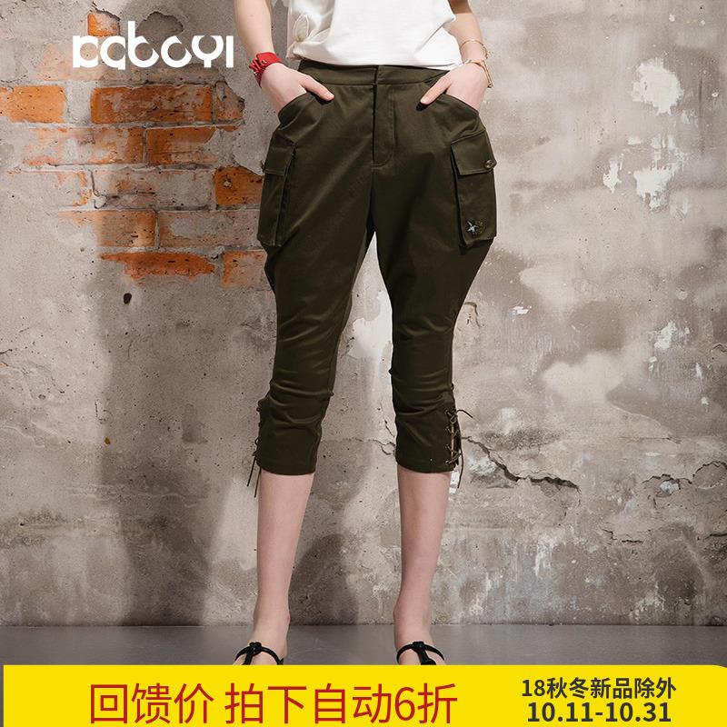 卡布依限量版原创品牌女装同步款小脚铅笔裤 七分军绿休闲裤