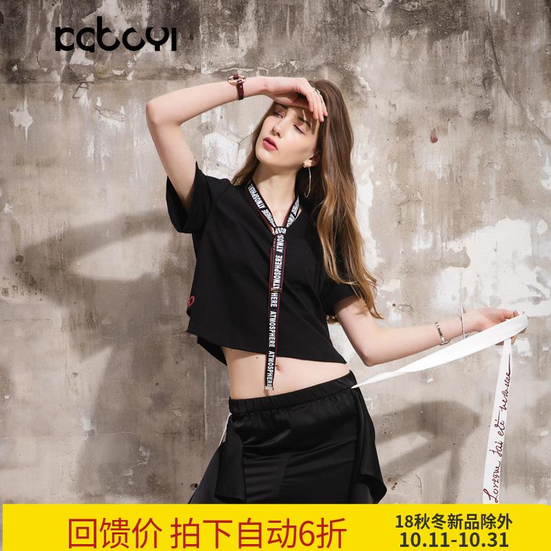 卡布依限量版原创设计师品牌女装夏季同步新品V领黑色短款T恤女