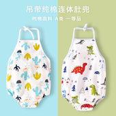 网红推荐 新生婴儿肚兜纯棉初生宝宝三角吊带哈衣护肚连体衣夏季