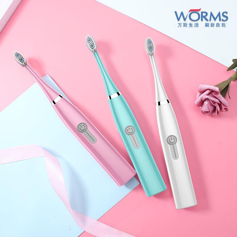 worms电动牙刷成人家用软毛非充电式超声波防水美白自动情侣牙刷