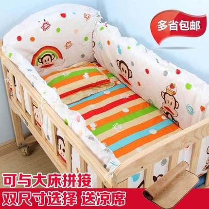 睡篮便捷万向轮宝宝小木床婴儿床围栏实木大号室内小孩睡床木质透