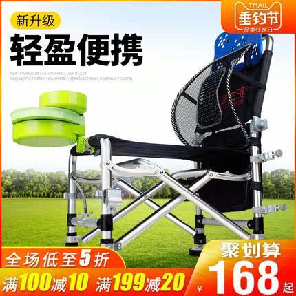 新款钓椅钓鱼椅多功能钓凳可躺台钓椅子轻便折叠便携座椅鱼具用品