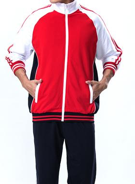 阳春市中学生校服初高中男女夏短裤短袖上衣长袖长裤秋冬外套套装