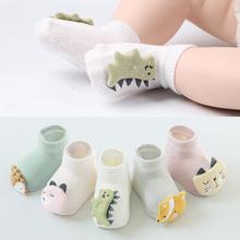 3岁夏季婴儿短船袜新生儿防滑地板袜6春秋纯棉宝宝袜子012月1