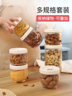 乐扣乐扣保鲜盒五谷杂粮米桶储物罐零食面条收纳食品箱密封罐套装