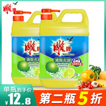 Carved brand detergent household clothing barrel kitchen dishware detergent 1228g degreasing detergent