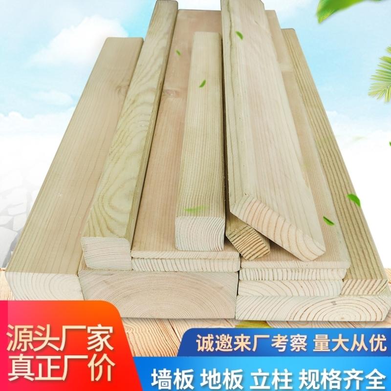 樟子松蒸汽烘干白材料白松木家具木桑拿房凳板地板木龍骨實木吊