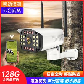 户外防水摄像头手机远程无线探头