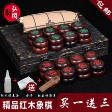 Настольные игры > Китайские шахматы.