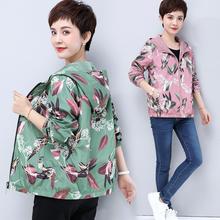 中老年女 40岁中年两面穿夹克短款 波斯登自营店妈妈外套春秋装 薄款