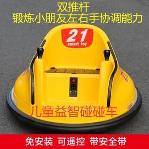 儿童玩具车小孩可坐人电动碰碰车广场七彩灯带遥控充电后备箱家用