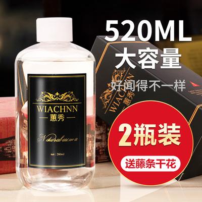 香薰精油補充液大瓶家用熏香室內房間香水擺件臥室持久空氣清新劑