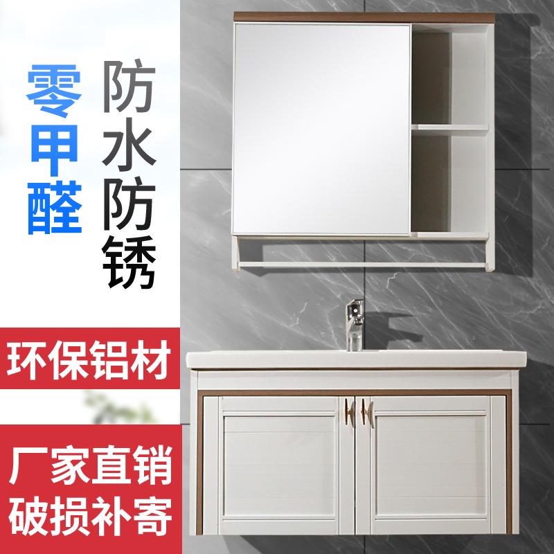 210.00元包邮太空铝浴室柜组合卫浴镜柜卫生间洗手台盆柜小户型现代简约洗漱台