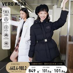Vero Moda2021年秋冬新款90%白鸭绒收腰显瘦金属腰带连帽羽绒服女