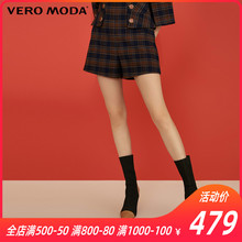 Vero moda2020 spring / summer new retro Plaid print double breasted half shorts 320115513