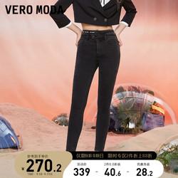 Vero Moda秋装2021年新款女街头风抓厚绒保暖紧身牛仔裤
