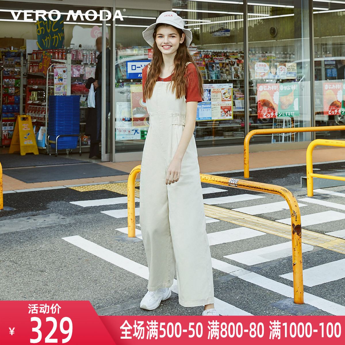 Vero moda2020 spring and summer new cute loose wide leg 9-point one-piece pants with straps 320169501