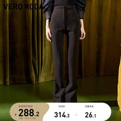 Vero Moda2021早秋新款微喇通勤百搭微弹西装休闲裤 3213PL009