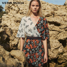 Vero Moda New Summer and Wind Shredded Flower Tie Short Couplet Pants for Women 319278520