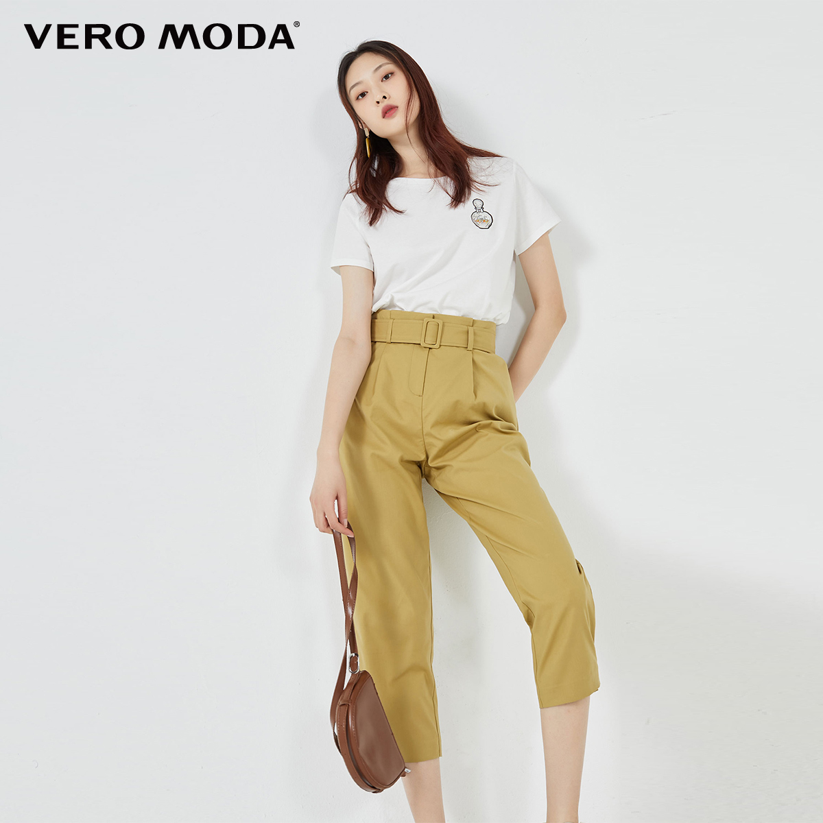 Vero moda2020 autumn new work clothes wind net red show thin casual pants women 32036j016