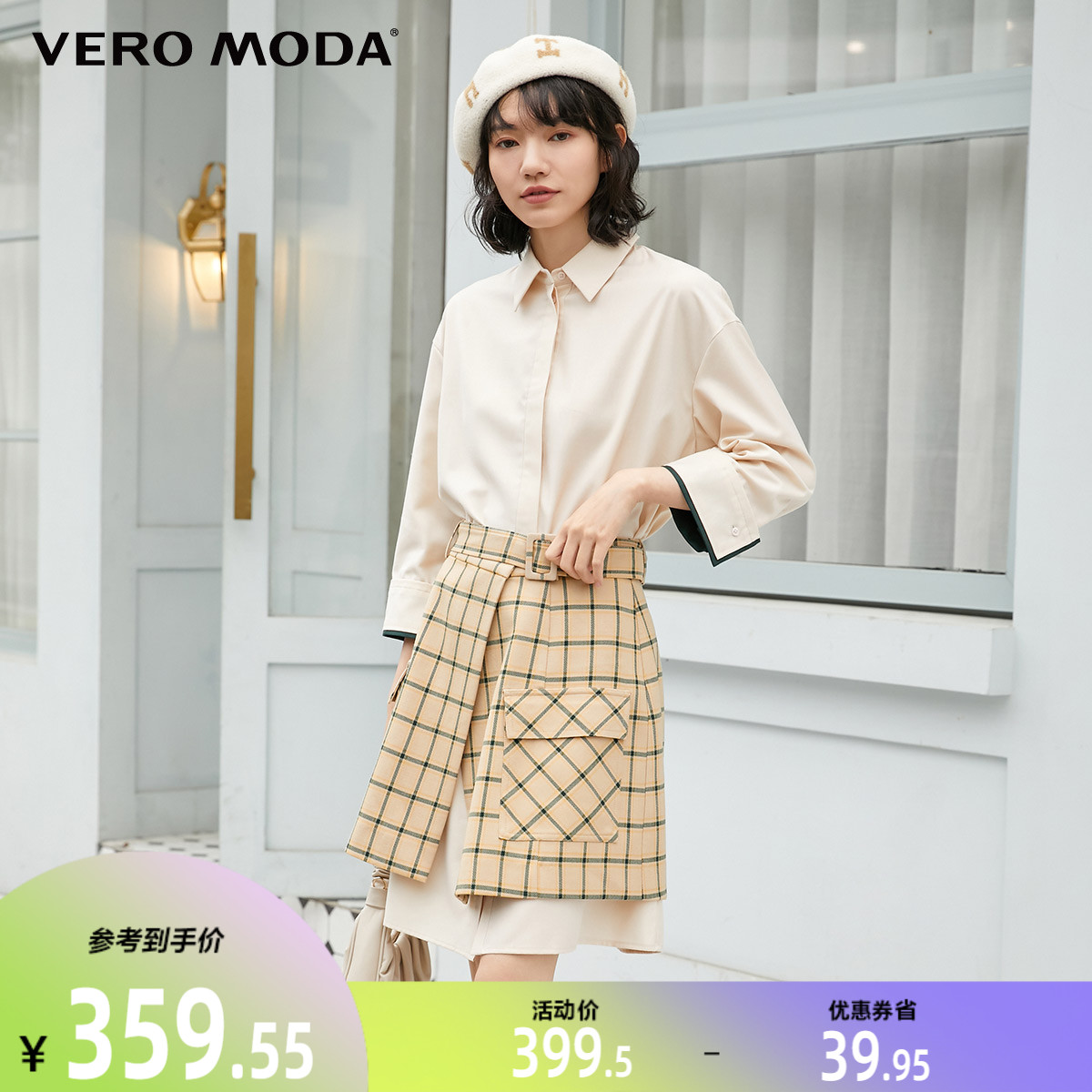 Vero MODA2020 autumn and winter, two shirts, short skirt suit dress