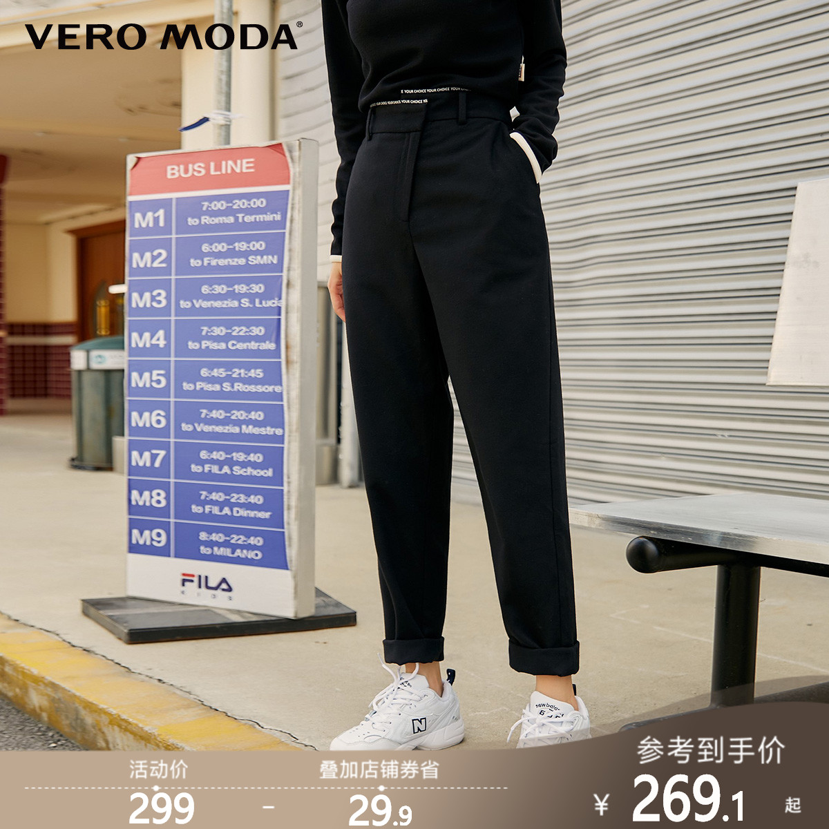 Vero Moda2020 autumn and winter new retro street style seven-point casual pants women 32046J003