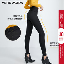 Vero Moda 2009 Autumn and Winter New Elastic Fitness Base Ladies 319374504