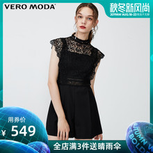 Vero Moda 2009 Autumn and Winter Retro Lace Design Shorts Sleeveless Pants for Women 319478501