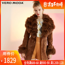 Vero moda2019 autumn and winter new Fox Fur zipper decoration buckle fur fur women 319428508