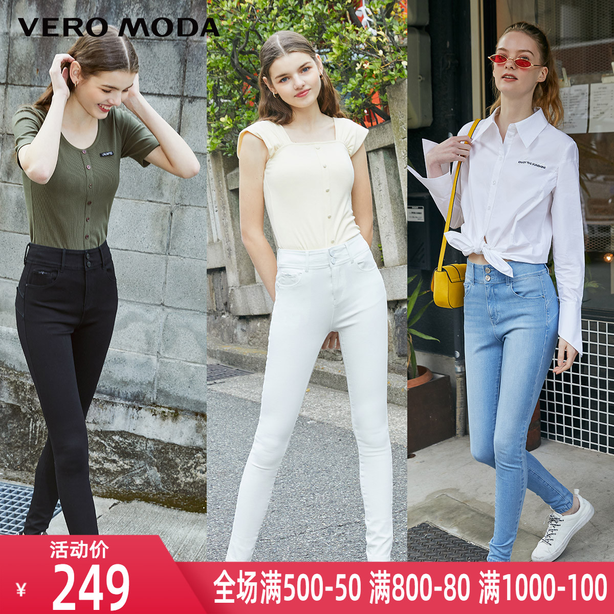 Vero moda2020 spring and summer new high waist tight nine point pencil small leg jeans for women 320149554