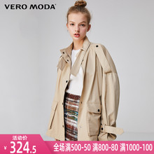 Vero Moda cotton Vintage tooling short windbreaker outerwear for women 319417503