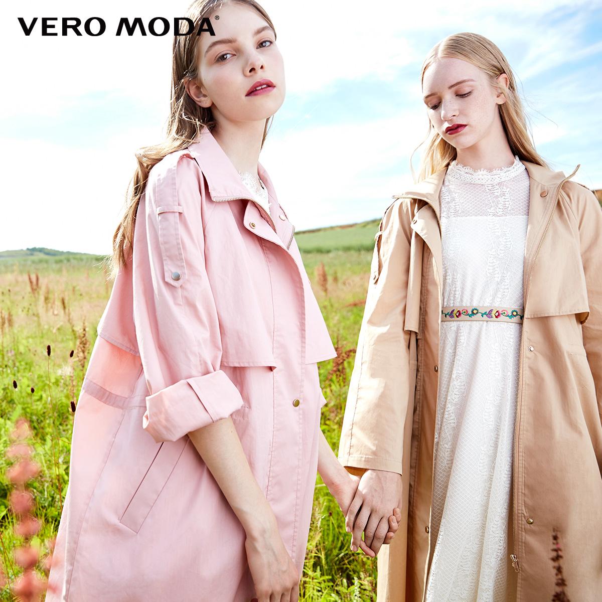 Vero Moda2017秋季新款翻领肩章抽绳中长款风衣外套|317321534