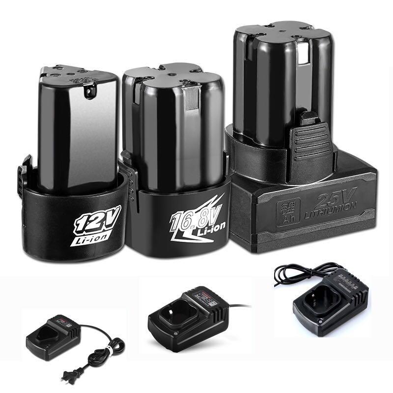 龙韵品牌12v 16.8v  25v专用锂电手电钻充电器、电动螺丝刀充电器
