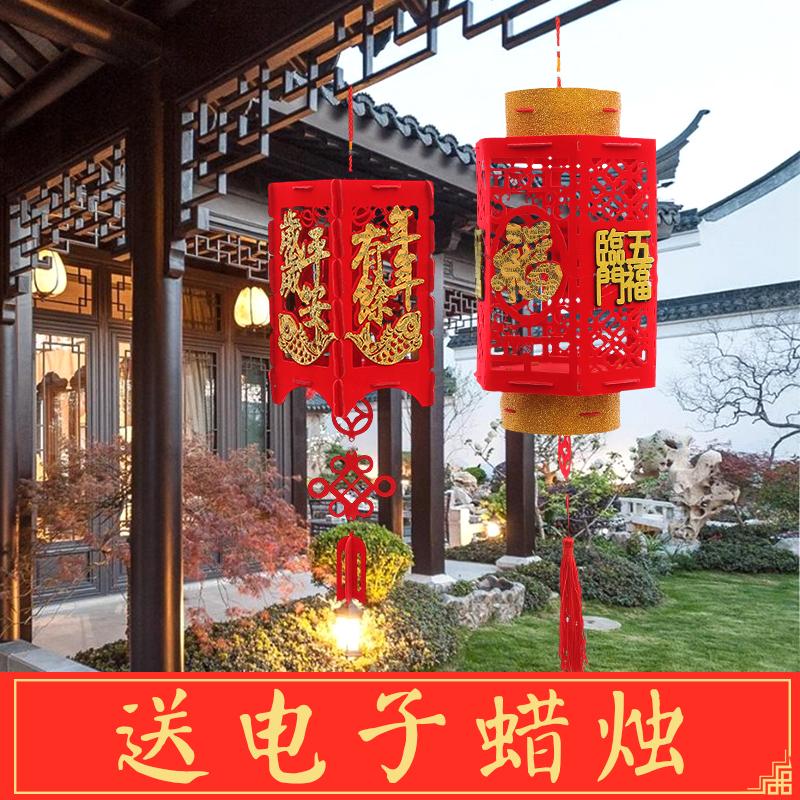 新年灯笼大红福字手工diy材料元宵节挂饰小灯笼室内户外场景布置