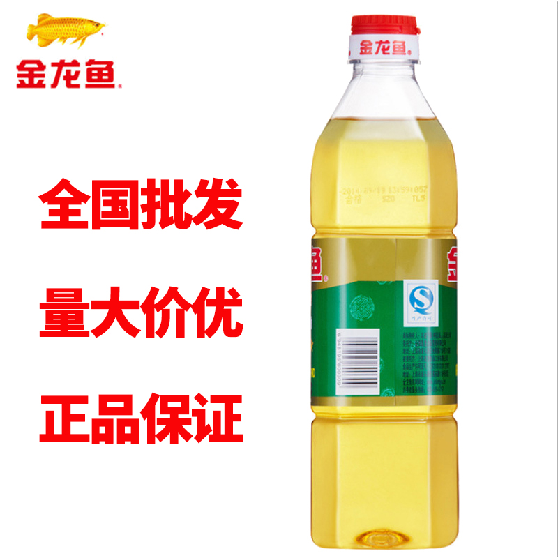 Golden dragon fish refined grade 1 pure Northeast soybean oil 900ml cooking oil blending bottle group purchase gift