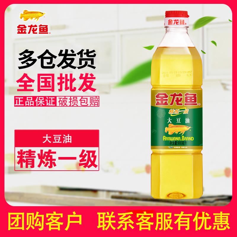 Best refined grade I pure Northeast soybean oil 900ml edible oil blending oil small bottle 10p package