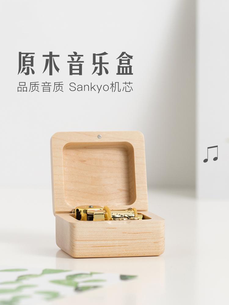 99.00元包邮七夕礼物送女友情人节情侣实用创意高档木质音乐盒八音盒生日礼物