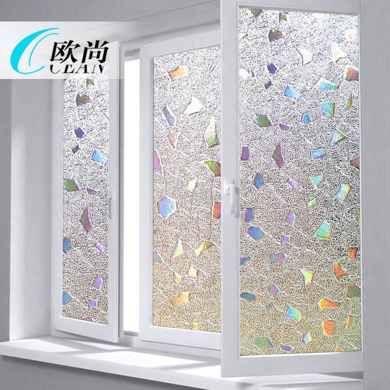 包郵無膠免膠3D鐳射靜電玻璃貼膜 窗戶移門窗花紙防曬遮陽窗貼紙