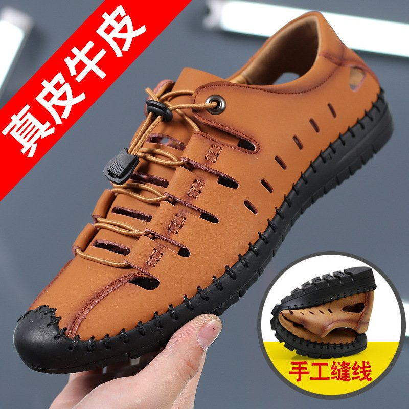 . Spider king mens shoes official website mens leather sandals in summer