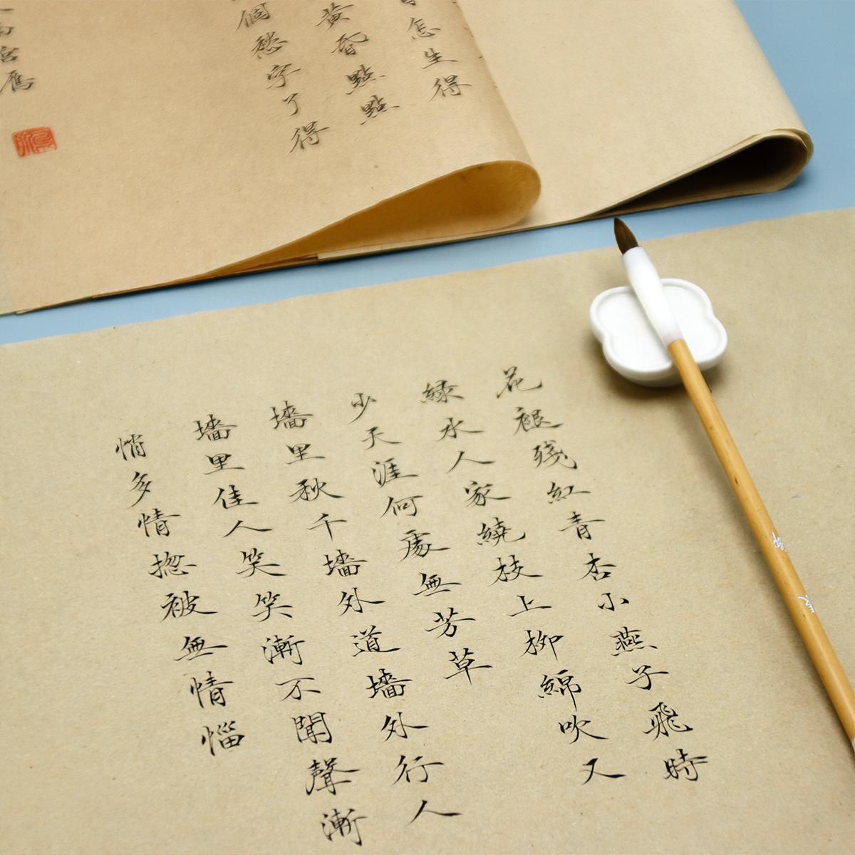 Бумага из бамбука Артикул 616672542389