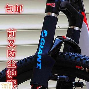 2019自行车前叉保护套防尘护链贴套山地车配件单车自行车前叉